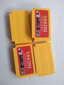 游戏卡  五个