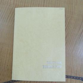 1976年西德和西柏林年册一本,票和型张齐全,都是新票都有护邮夹