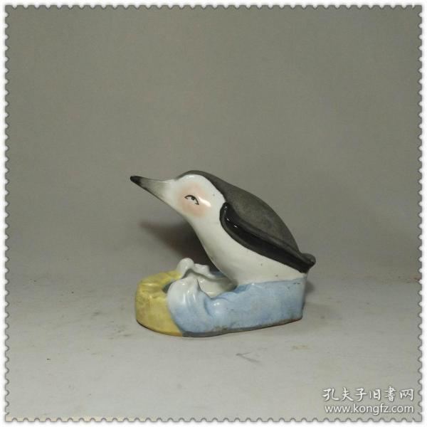 小见的文革企鹅瓷塑烟灰缸