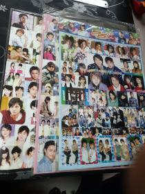 明星贴纸,爱情魔发师 5566组合,8开 3张合售