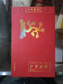 金鼠献礼 金鼠纳福 金元宝 2020年 庚子鼠年纪念珍藏版 一盒两个 完整