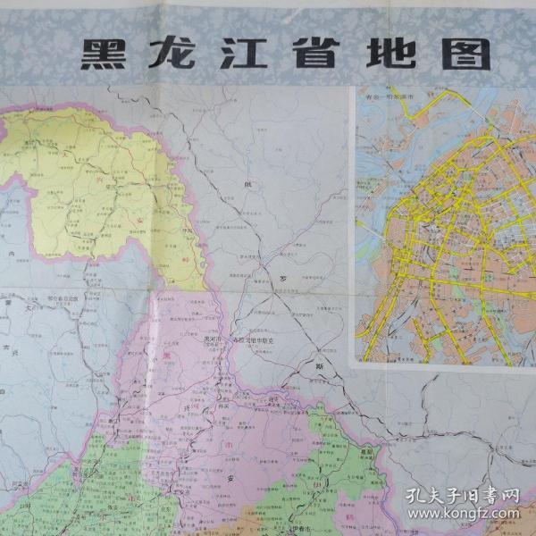 黑龙江省地图/1999年4版6印