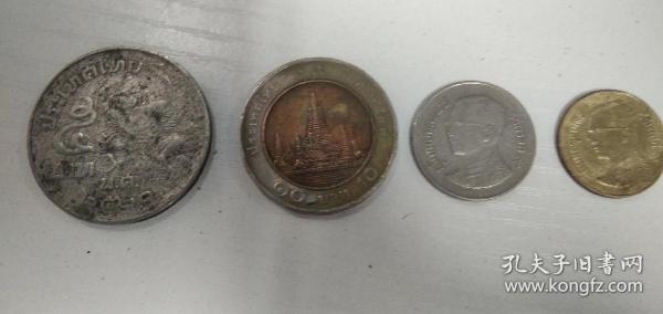 柬埔寨硬币四枚(一枚可能银质无面值,直径2.95/0.2。一枚10面值,直径2.6/0.2。一枚1面值直径2/0.15。一枚50面值1.8/0.14)