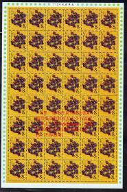 20A第一轮生肖邮票系列纪念张-T124生肖邮票龙小版邮票纸-带背胶