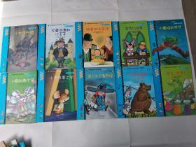 我爱阅读丛书(全10册31-40)