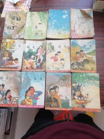 六年制小学课本 语文(1-12册)