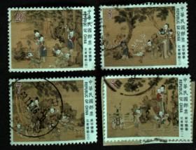 邮政用品、邮票、信销邮票,古画名画、升平乐事一套4全,请看图