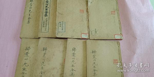 震川全集 全八册 民国十七年