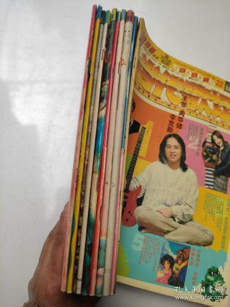 当代歌坛1994年(1.3)1995年6月号1994年1月1日创刊  1995年(2.4.5.6.10.11.12)共十本合售