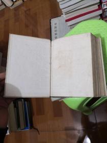 石头记(上下)商务  精装2册 插图本  多图  实物图   101-4号柜