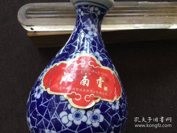 洮南香酒瓶  尺寸:5.5/5.5/17cm(只发快递)