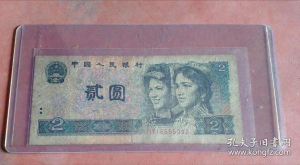 稀冠HY902荧光币