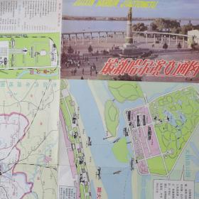 最新哈尔滨交通图/1989年2版92年9印