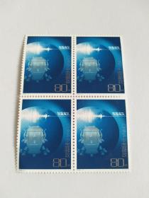 【编年邮票】2006-17 《防震减灾》(1-1T)四方连