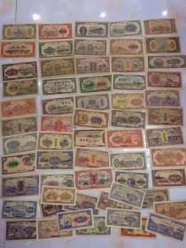 第一套人民币钱币纸币大全套套装62张不重复 旧币送册子第一版币