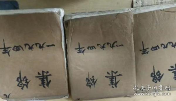 1994年扬州报纸集锦(共三本)