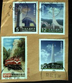 邮政用品、邮票、信销邮票,北回归线等合售,送一枚森林火车高值