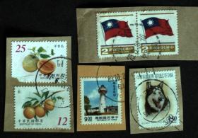 邮政用品、邮票、信销邮票,6枚信销销邮票合售,请看图
