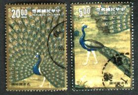 邮政用品、邮票、信销邮票,孔雀开屏一套2全,品好,背白