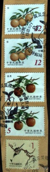 邮政用品、邮票、信销邮票,5枚邮票合售
