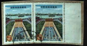 邮政用品、邮票、信销邮票,过港隧道2套合售