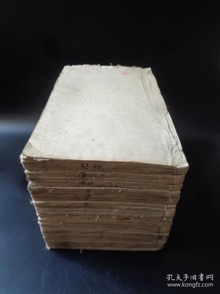 清代道光七年重刊《御制康熙字典》14本