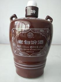 老白汾酒  旧酒瓶(无盖)