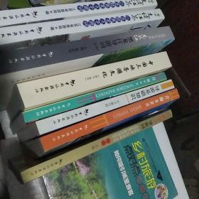中国三峡导游文化   丛书一系列合售