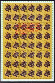 20B第一轮生肖邮票系列纪念张-T124生肖邮票龙小版邮票纸-带背胶
