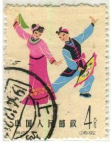 特49、53、55民族舞蹈