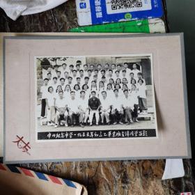 中山纪念中学1955年初三乙毕业班全体同学留影 ( 有摄影院 名字 地址 )