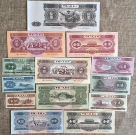第二套人民币大全套16张大全套送册子送收藏证书纸币钱