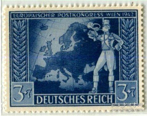 德国1942古代邮政