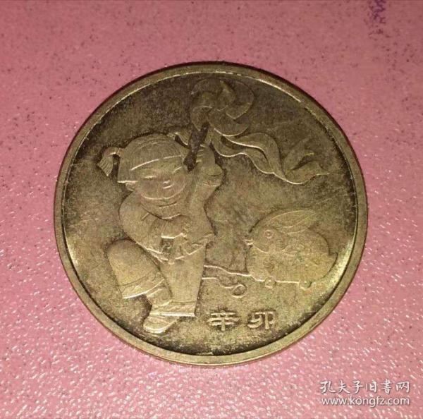 第一轮兔年生肖纪念币