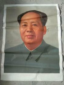 毛主席  标准像,全开,102.5*75,【无字,1974年11月 人民美术出版社 出版,左侧边 靠下小部分稍有污渍,有折痕无断】