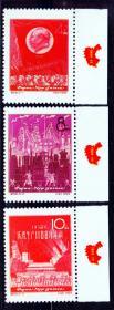 2020年纪58大炼钢铁外国邮布亚新几内亚邮票原胶白润色标