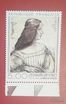 法国1986年 艺术系列邮票 达芬奇绘画伊萨贝尔像 1全新 雕刻版