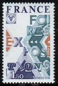 法国 1976年 国际交易会和展览会1全新 雕刻版