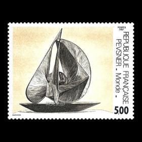 法国1987年 艺术系列 佩斯奈 抽象雕塑 1全新 雕刻版