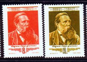 2020年纪35/C35 恩格思外国邮票巴布亚新几内亚邮票原胶白润