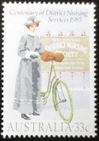 澳大利亚 1985年 社区护理服务100周年 1全新 推着自行车女护士