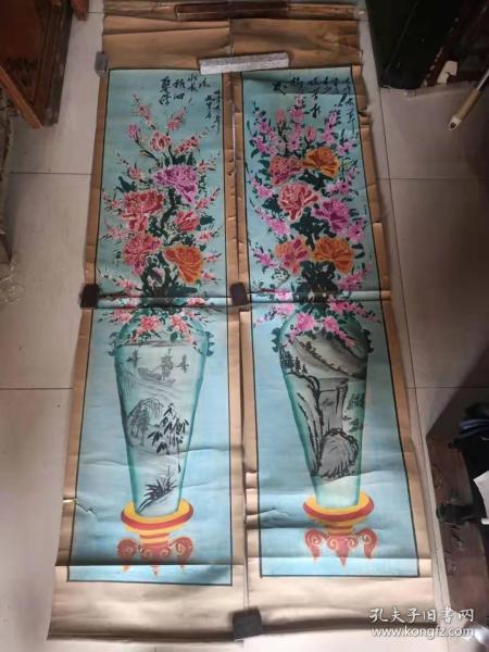 北里庄张峰林绘草,蓝底平安富贵牡丹花卉,要保持细水长流,发扬艰苦朴素年画对屏