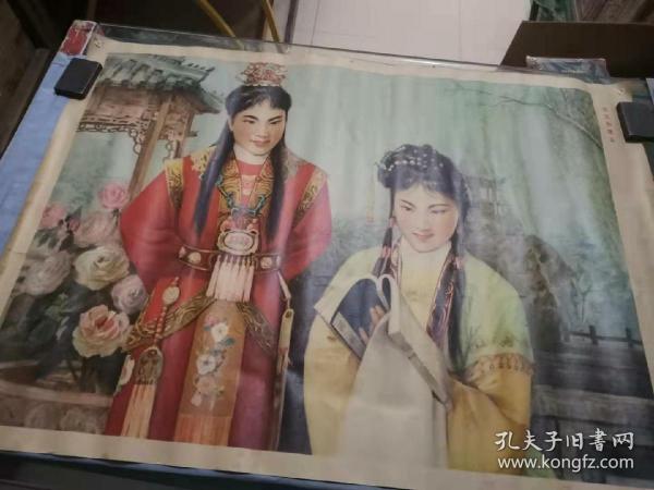 海阳文化馆供稿王举春移植红楼梦宝玉和黛玉宣传画