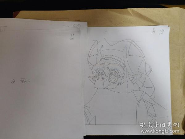 腾讯出品动漫电影《洛克王国!圣龙骑士》动画画稿 线稿 设计原稿一组  23张