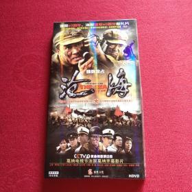 大型战争军旅电视连续剧 沧海 8碟装DVD.