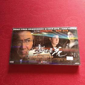 大型电视连续剧 雾里看花( 6碟装DVD)全新 未拆封.