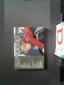 超人气漫画连载 2004.06下