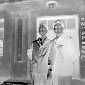 【老底片】舒兰县药品检验局同事(52800)