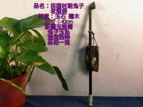 清代玉猴老烟袋一个。,檀木烟杆,新疆玉烟嘴,玉质细腻温润。精美新疆玉兔挂坠。铜烟锅,年代感十足,使用痕迹明显,保存完整,品相如图