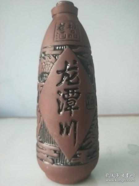 龙潭川 酒瓶  旧酒瓶(无盖)